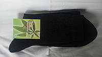 Носки из конопли мужские 29 / XL / 44-46 Черный