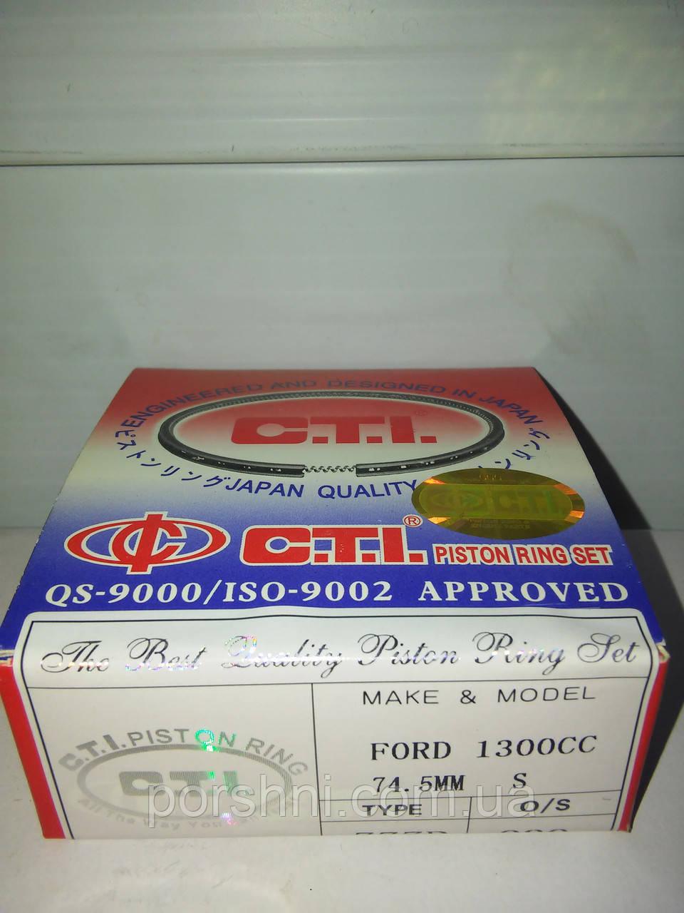 Кольца Форд Ескорт 1.3  74 + 0,5  (  1,5 х 1,75 х 3 )   C.T.I-