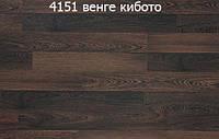 Ламинат EGGER Коллекция megafloor 7мм  32 класс