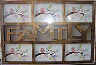 "Фоторамка-коллаж ""Family"", бронза"