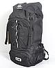 Туристичний рюкзак фірми KABAONU на 75 літрів, фото 2