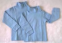Гольф Детский Плотный Трикотаж Голубой  Рост 86-98 см