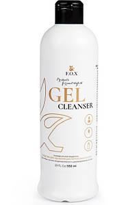 Cредство для снятия липкого слоя  Cleanser F.O.X, 550 ml