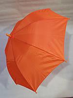 Зонт детский трость Feeling Rain однотонный