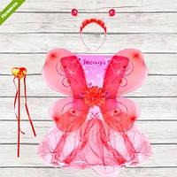 Детский наряд «Бабочка» А00271