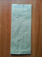 Упаковка для французских хот догов Бурая 7.89
