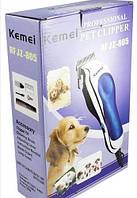 Машинка для груминга животных. Машинка для стрижки животных KemeiRFJZ-805, сменные насадки.