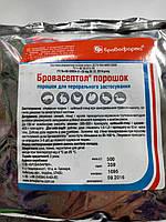 Бровасептол 500 гр, Бровафарма