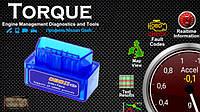 """Check Engine"" диагностика и сброс при помощи адаптера в домашних условиях смартфоном"