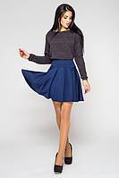 Молодежная темно-синяя юбка Юля  Leo Pride 42-46 размеры