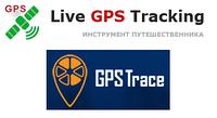 АКЦИЯ!!! Настройка gps-трекера на бесплатный сервер мониторинга