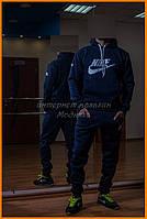 Синий Спортивный костюм Nike толстовка с капюшоном