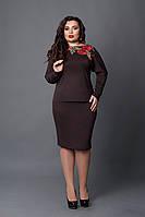 Костюм мод №509-1, размеры 48--50 коричневый
