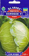 Семена капуста Белокочанная Колобок F1 поздняя хранения до 7 мес