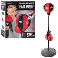 Боксерский набор MS 0333  груша+перчатки, фото 1