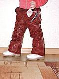 Штаны зимние Детские Синтепон+Флис 2-3 года, фото 2