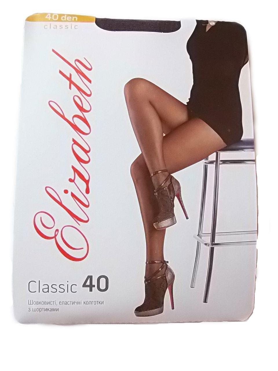 Женские колготки Elizabeth classic 40 den cappuccino