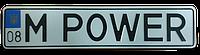 Именной номер на автомобиль, три символа, каждый последующий +200 грн.