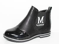 Детская обувь оптом. Детская демисезонная обувь ТМ. Kellaifeng для девочек (рр. с 27 по 32)