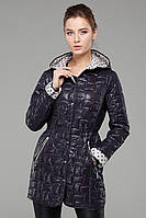 Женская осенняя куртка  Дебра  Nui Very (Нью вери)  по низким ценам