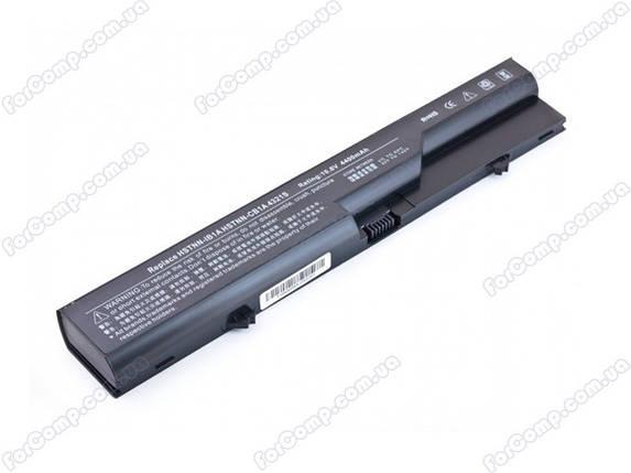 Батарея для ноутбука HP 4321, фото 2