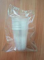 Набор пластиковых стаканов 10 штук