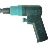 Купить молоток пневматический клепальный КМП-14 ТУ 37-002-0075-79 СССР оптом и в розницу