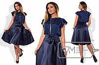 """Стильный костюм для пышных дам """" Блузка и юбка """" Dress Code"""