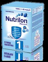 Молочная смесь Nutrilon Pronutra+ 1 1000 г