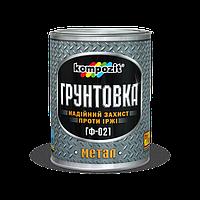 Грунтовка ГФ-021 (черный) 0.9кг Kompozit®