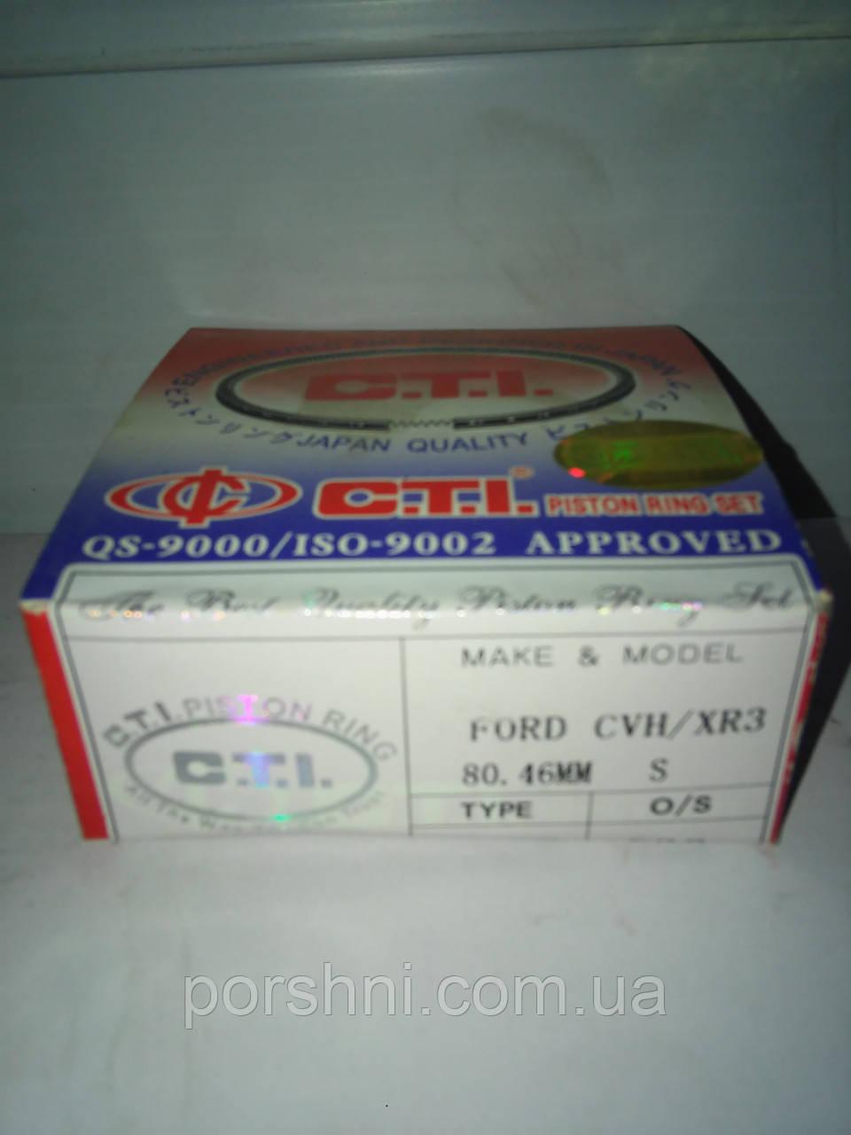 Кольца Форд Ескорт   79.96 + 0.50    ( 1,6 x 2 x 4  ) 1,3 -1,6 СVН  СTI
