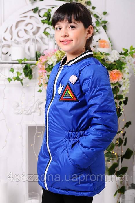 Демисезонная куртка для девочки Злата