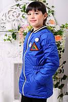 Демисезонная куртка для девочки Злата, фото 1