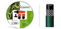 """Садовый шланг Economic (набор) Cellfast Садовый шланг ECONOMIC 3/4"""" 20 m"""