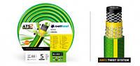 Садовые шланги GREEN ATS Cellfast Садовый шланг GREEN ATS2™ 1/2'' 50
