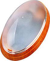 Светильник HOROZ ELECTRIC 26W (Флуе) Овал Бук