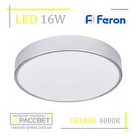 Светодиодный светильник Feron CE1030 16W 1360Lm 4000K (накладной LED) серебро круг, фото 1