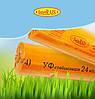 Пленка для теплиц 120 мкм (3м на 100м) UF 24 месяца
