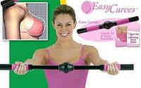 Тренажер для увеличения груди Easy Curves (Изи Курвс, Изи Кервс)