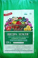 Субстрат-Щедра земля 150 л