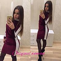 Женский костюм из велюра: кофта  + юбка (3 цвета)