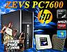 Отличный Игровой ПК ZEVS PC7600 + R7 250 2GB + 8GB RAM