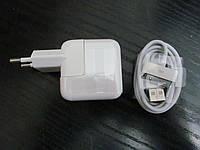 Сетевой блок питания для для iPad, iPhone, iPod 5.1В, 2.1А (10W) + кабель для iPhone3