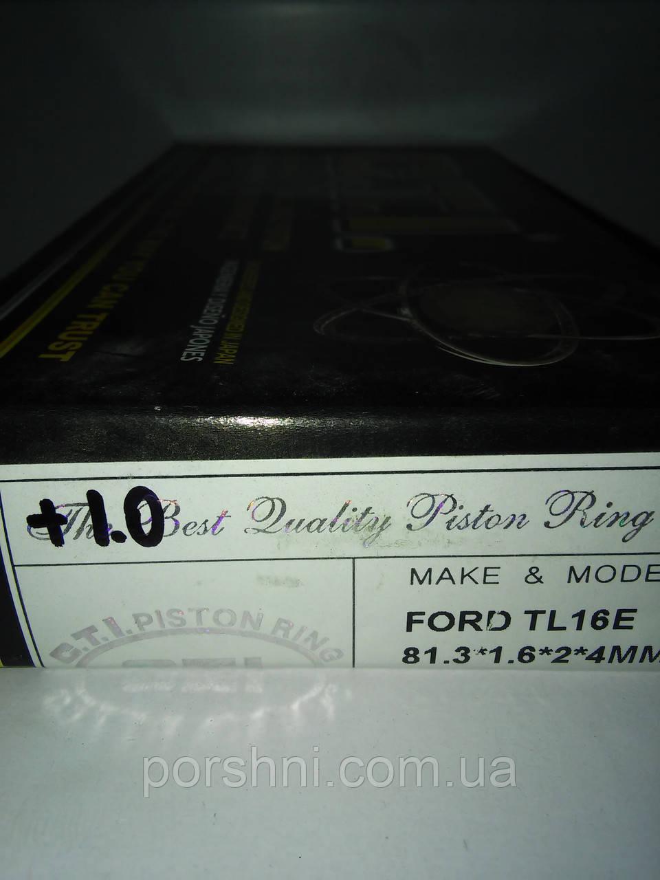 Кольца Форд Сиера 1.6   81.3  + 1    ( 1.6 х 2 х 4 )    CTI