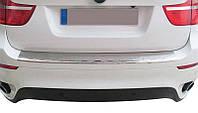 накладка на зад бампер BMW X6