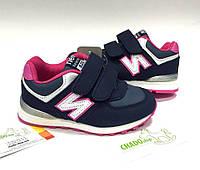 Детские кроссовки для девочки Kellaifeng