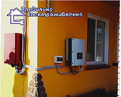 Сонячна електростанція 17 кВт*год м. Теребовля 1