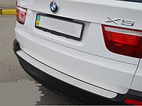 накладка на зад бампер BMW X5 E70