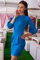 женское голубое платье с рукавом фонарик