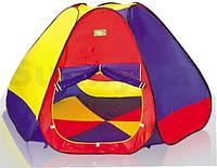 Детская Палатка в сумке 5008Т Шестигранник (большой)